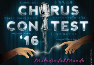 Chorus Contest 2016